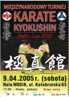 Baltic Cup 2005