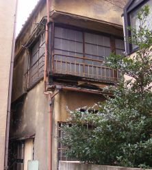 Japonia 2009 Dormitorium Honbu Dojo