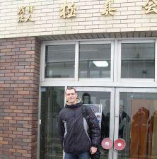 Japonia 2009 Honbu Dojo
